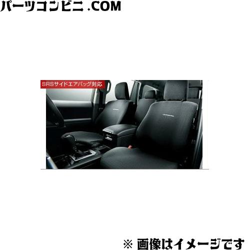 TOYOTA(トヨタ)/純正 フルシートカバー ブラック 7人乗用 08215-60A11-C0 /ランドクルーザープラド