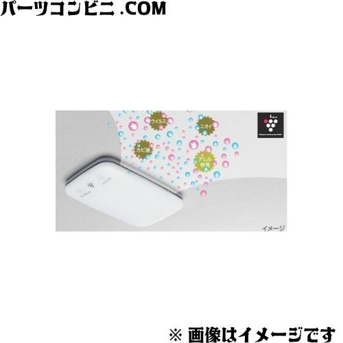 TOYOTA(トヨタ)/純正 プラズマクラスター搭載LEDルームランプ グレー 08971-75021-B0 /ハリアー/プリウス/プリウスPHV/プリウスアルファ/SAI