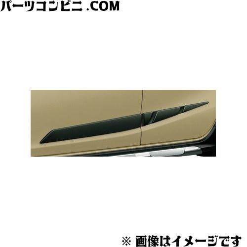 TOYOTA(トヨタ)/純正 ボディサイドモールディング ブラック 08170-52060 /アクア