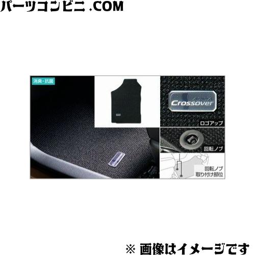 TOYOTA(トヨタ)/純正 フロアマット クロスオーバー専用 ブラック 1台分 08210-52J55-C0 /アクア