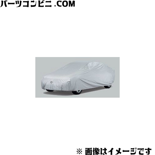 TOYOTA(トヨタ)/純正 カーカバー 防炎タイプ 08372-48060 /ハリアー
