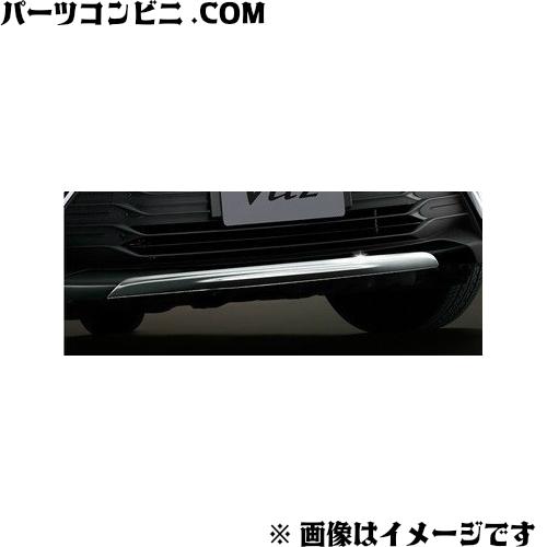 TOYOTA(トヨタ)/純正 ロアバンパーガーニッシュ メッキ 08401-52130 /ヴィッツ