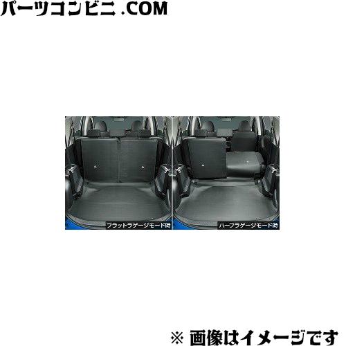 TOYOTA(トヨタ)/純正 ロングラゲージマット 08241-52010 /シエンタ
