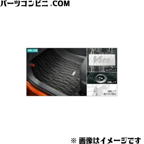 TOYOTA(トヨタ)/純正 フロアマット デラックス 1台分 ブラック 4WD用 08210-52Q55-C0 /ヴィッツ