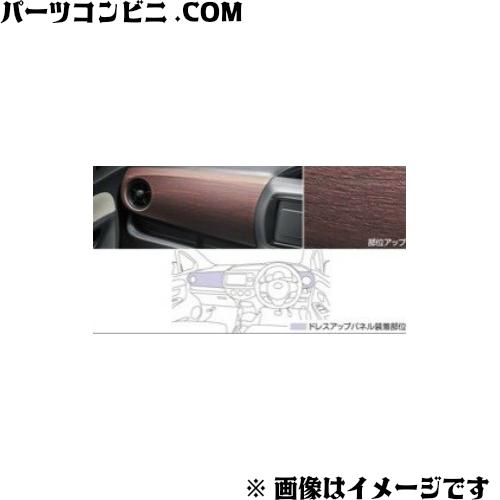 TOYOTA(トヨタ)/純正 ドレスアップパネル インパネ部 木目調 08280-52140 /ヴィッツ