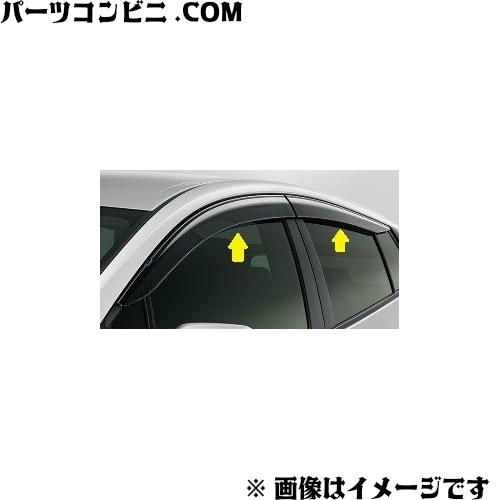 TOYOTA(トヨタ)/純正 サイドバイザー ベーシック 08162-47010 /プリウス