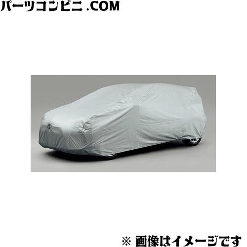 TOYOTA(トヨタ)/純正 カーカバー 防炎タイプ 08372-52130 /アクア