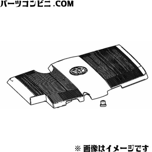 TOYOTA(トヨタ)/純正 エンジン カバーSUB-ASSY NO.1 12601-37010 /プリウス/プリウスPHV