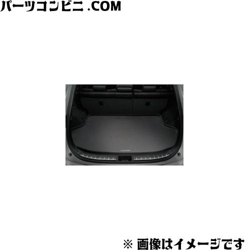 TOYOTA(トヨタ)/純正 ラゲージソフトトレイ ブラック 08241-48050 /ハリアー