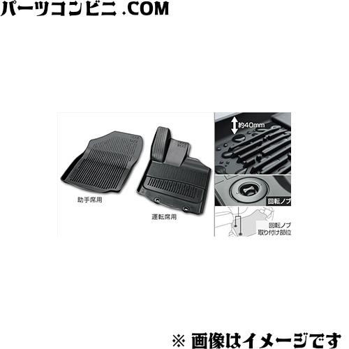 TOYOTA(トヨタ)/純正 スノー・レジャー用マット 縁高 フロント用 08210-B1B70-C0 /ライズ