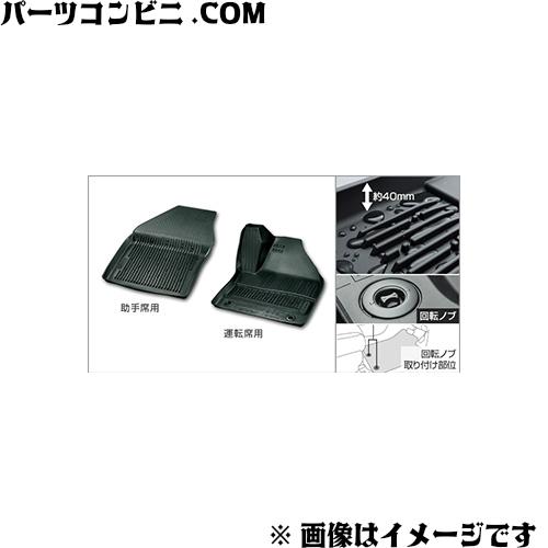 TOYOTA(トヨタ)/純正 スノー・レジャー用フロアマット フロント 縁高タイプ 08210-10H20-C0 /C-HR