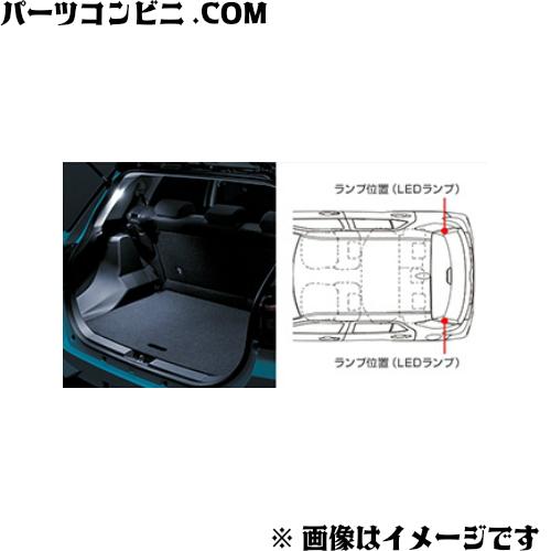 TOYOTA(トヨタ)/純正 ラゲージルームランプ 左右2個セット 0852D-B1150 /ライズ