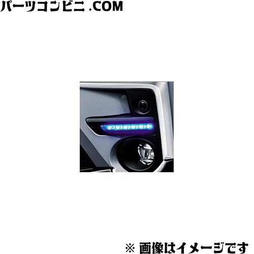 自動車部品 自動車用品 アクセサリ TOYOTA トヨタ 08539-B1200 オンライン限定商品 2020新作 ライズ LEDスタイリッシュビーム 純正