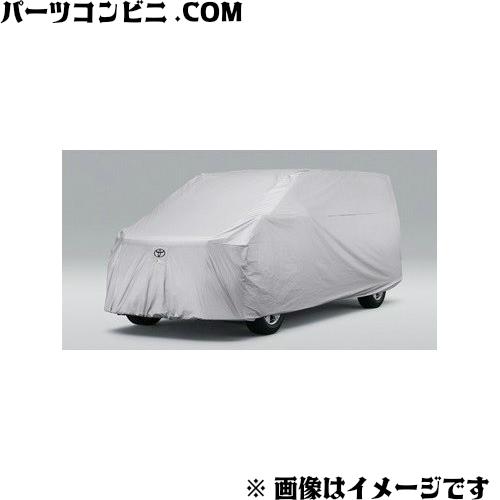 TOYOTA(トヨタ)/純正 カーカバー 防炎タイプ 08372-58030 /ヴェルファイア/アルファード