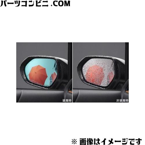 TOYOTA(トヨタ)/純正 レインクリアリングブルーミラー 08169-52010 /シエンタ/カローラツーリング