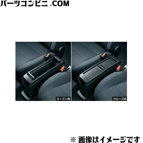 TOYOTA(トヨタ)/純正 コンソールボックス ブラック 08281-52015 /シエンタ