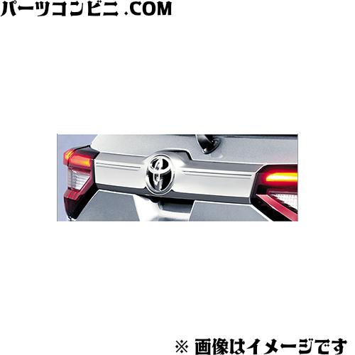 TOYOTA(トヨタ)/純正 バックドアガーニッシュ メッキ 08405-B1140 /ライズ