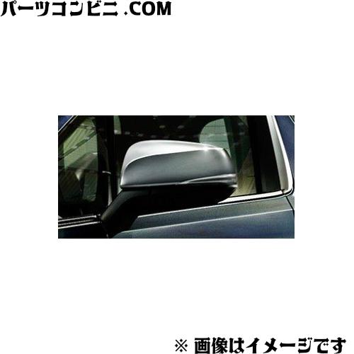 TOYOTA(トヨタ)/純正 メッキドアミラーカバー 08403-58030 /ヴェルファイア/アルファード