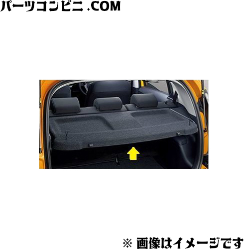 TOYOTA(トヨタ)/純正 トノカバー ダークグレー 64009-52050-B1 /アクア