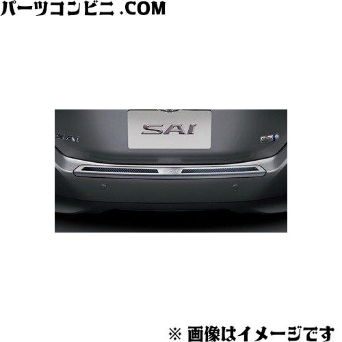 TOYOTA(トヨタ)/純正 リヤバンパーステップガード カーボン調 08475-75030 /サイ