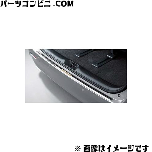 TOYOTA(トヨタ)/純正 リアバンパーステップガード 08475-58040 /アルファード