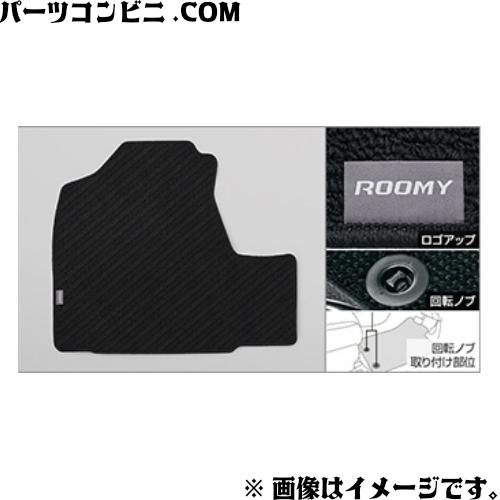 08210-B1800-B0 TOYOTA(トヨタ)/純正 /ルーミー ベーシック フロアマット 1台分 (M900A/M910A)