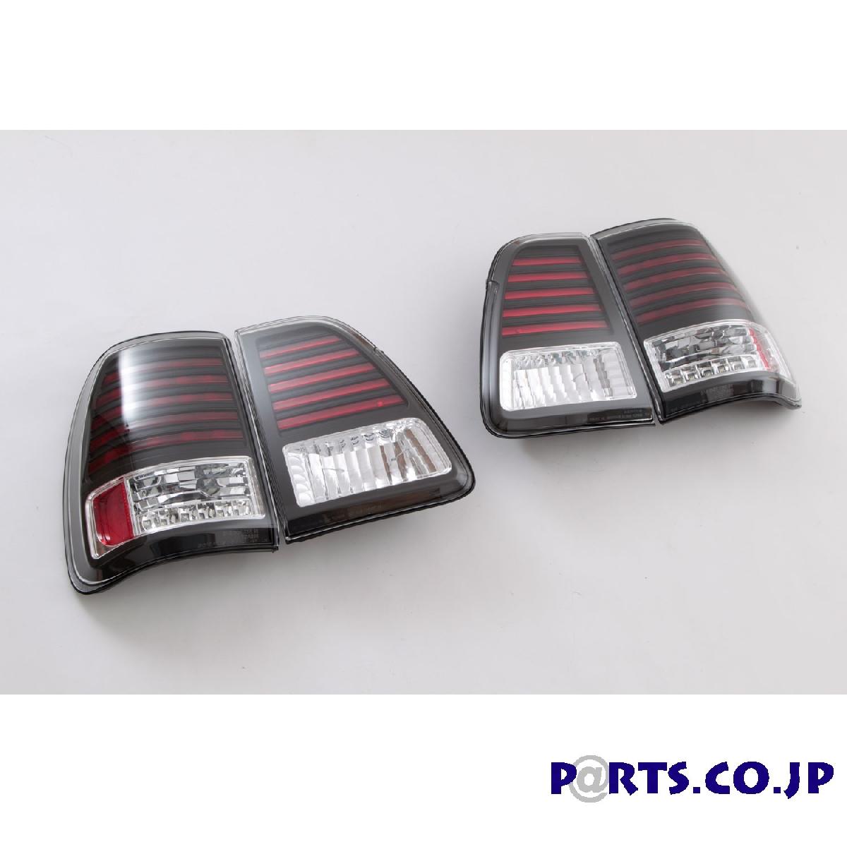 SONAR ソナー 海外限定 テールライト 日時指定 トヨタ ランドクルーザー 100系 LEDテール 98-07 ランクル ブラック