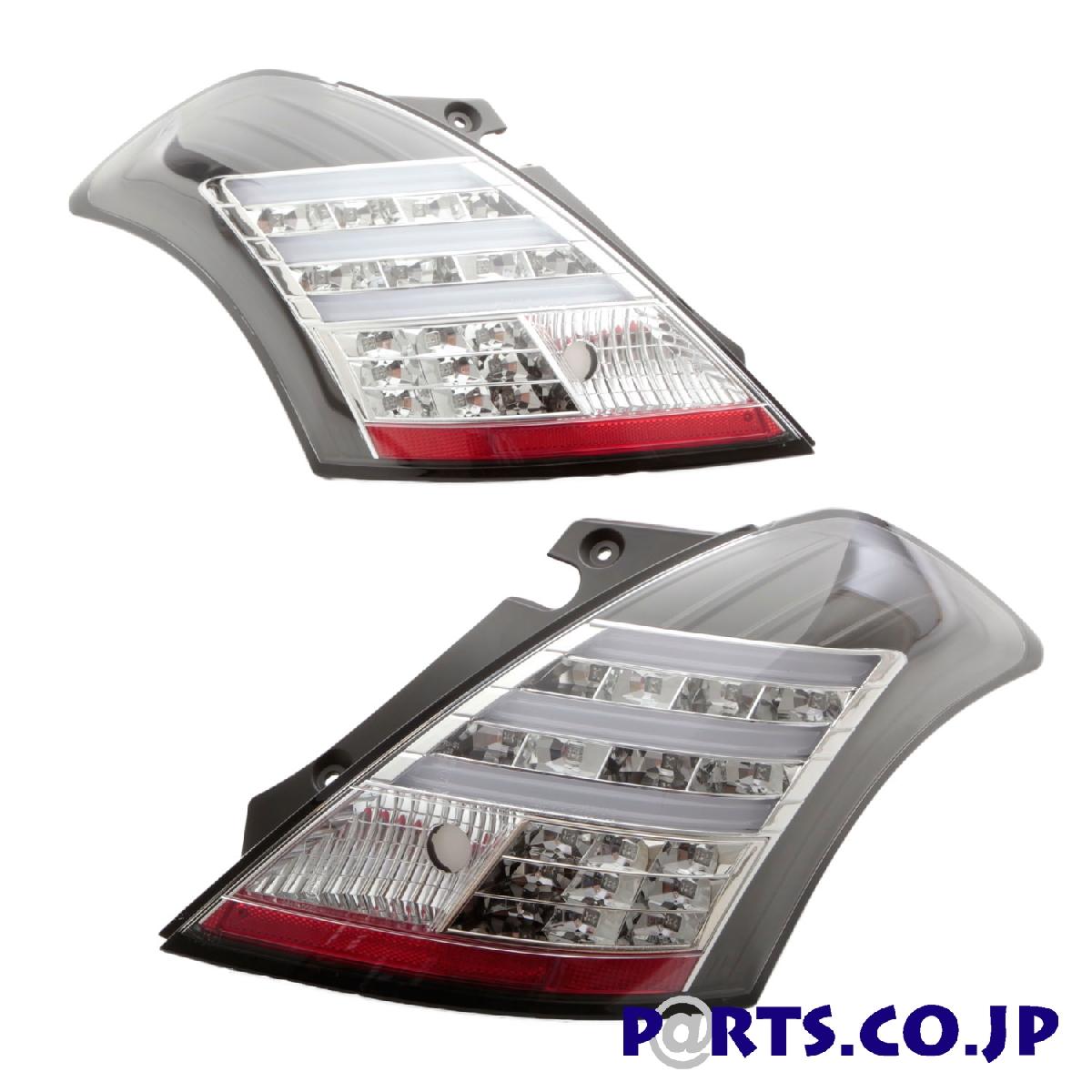 スズキ スイフトスポーツ テールランプ SONAR(ソナー) LEDテール ブラック 11~16 スイフトスポーツ