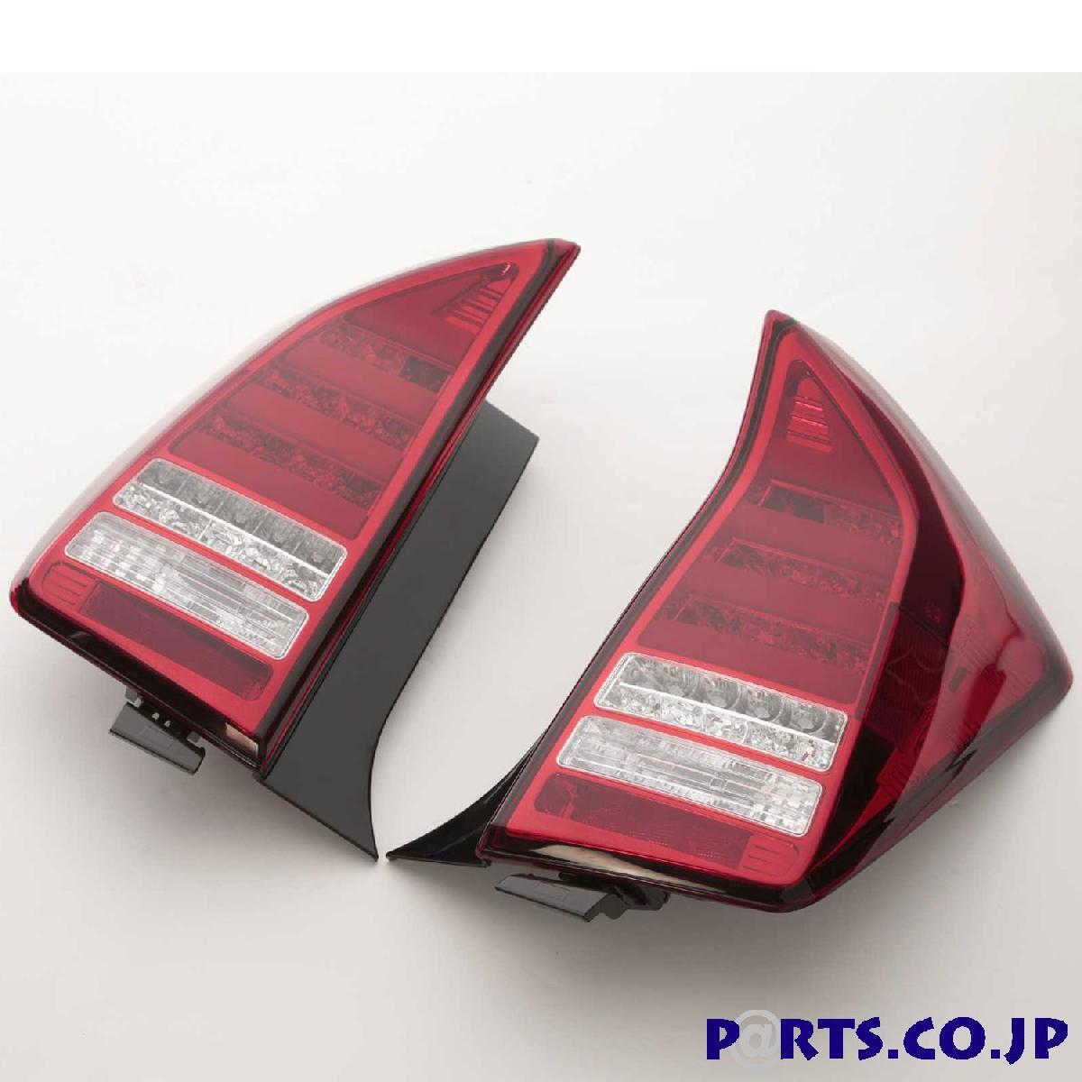 SONAR(ソナー) テールライト トヨタ プリウス LED ライトバー テール レンズ レッド&クリスタル 30系プリウス シーケンシャルウィンカー