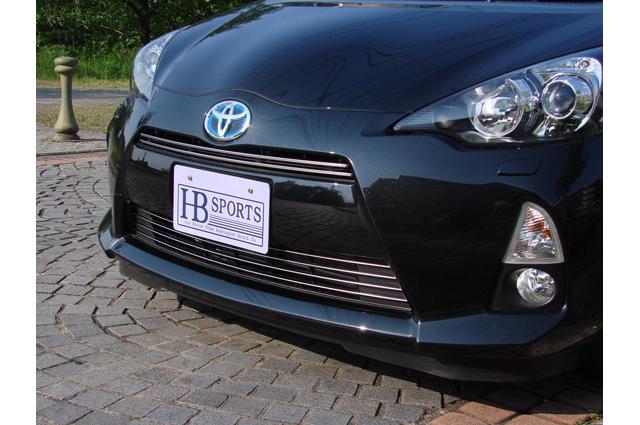 HB-SPORTS(エイチビースポーツ)トヨタ アクア アクセント モール 代引き不可■ 3Dラグジュアリートリム フロントグリルアクセント NHP10 アクア