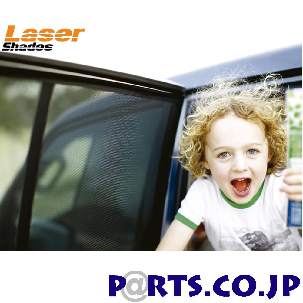 LASERSHADE(レーザーシェード) トヨタ ハイエース/レジアスエース 代引き不可■レーザーシェード 60系 ハリアー 7点セット