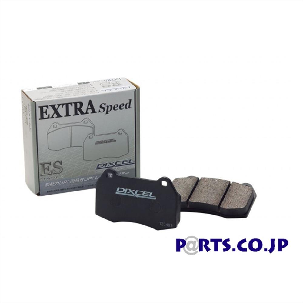 グリス付属 ブレーキパッド ブレーキパッド EXTRAspeed(ESタイプ) フロント用 03~13 ランボルギーニ GALLARDO ガヤルド ベースグレード/LP550-2/LP560-4/LP570-4 (JFGE11/JFGE12/GE07L1/GE07L2/GECEH/GECEHB) Carbon/Ceramic Brake 車不可 送料無料