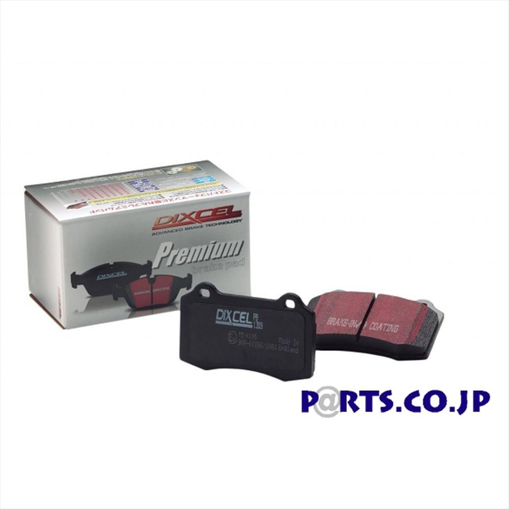 グリス付属 ブレーキパッド ブレーキパッド プレミアムタイプ フロント用 05/02~06/08 メルセデスベンツ W219 AMG CLS55 (219376) Performance Package 含む (Fr 8POT) 送料無料 DIXCEL レビューを書いてノベルティゲット♪ ディクセル