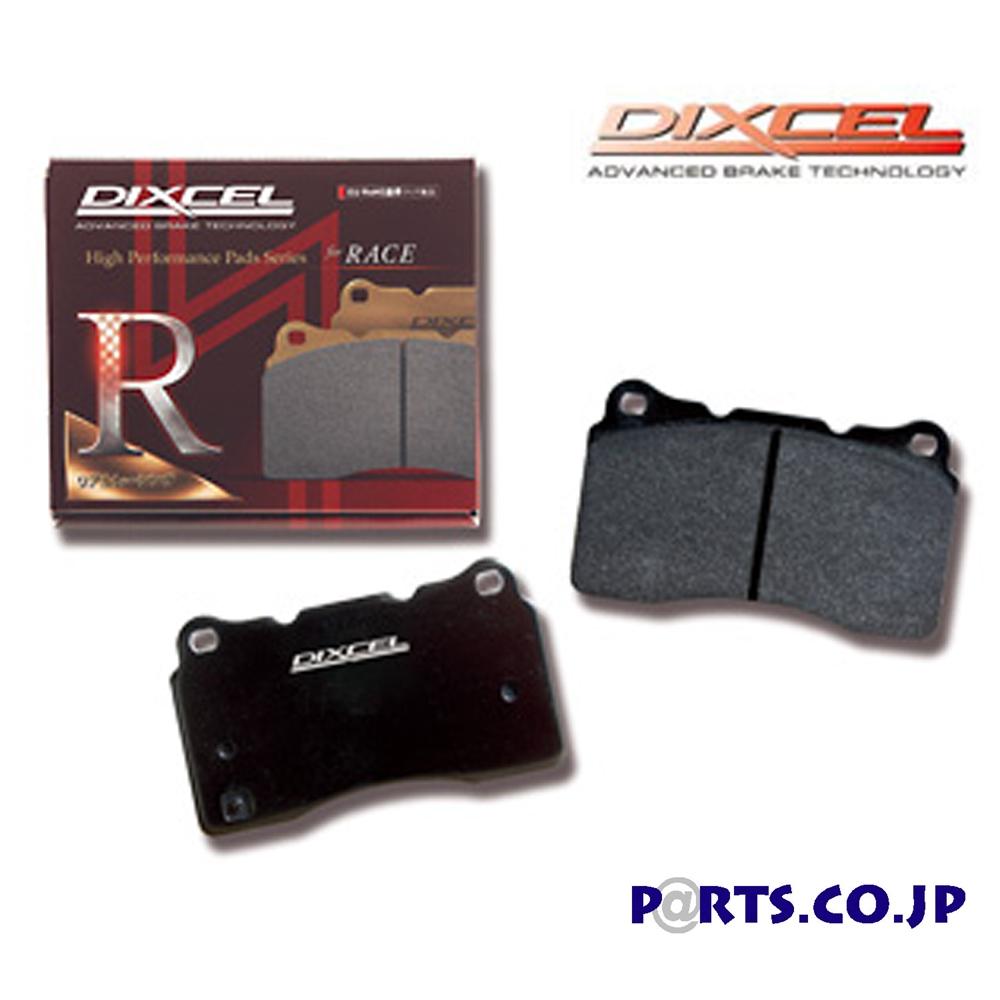 アウディ A3/S3 ブレーキパッド ブレーキパッド RAタイプ フロント用 03/07~05/06 アウディ A3 2.0 FSI (8PAXW) 送料無料 DIXCEL レビューを書いてノベルティゲット♪ ディクセル