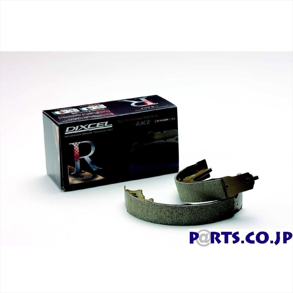 ブレーキシュー RGSタイプ リア用 M300S/M301S ブーン (04/05~06/12 )