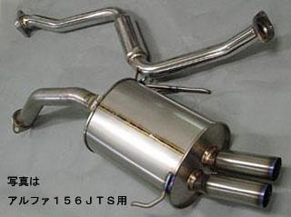 ARQRAY(アーキュレー) アルファロメオ 156 チタニウムハイブリッド アルファロメオ 156 3.2GTA