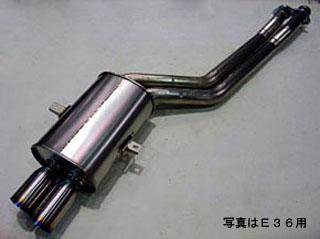 ARQRAY(アーキュレー) アルファロメオ GTV チタニウムサイレンサー アルファロメオ GTV / スパイダー