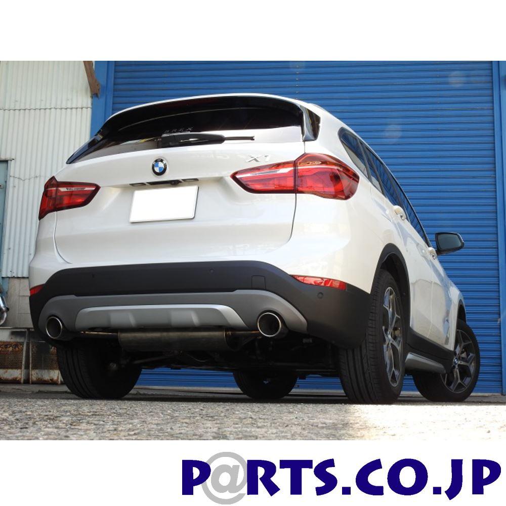 【メーカー公式ショップ】 ARQRAY(アーキュレー) BMW BMW F48 ステンレススポーツマフラー BMW BMW F48 F48, イナムラ:dc501814 --- paginanueva.multiproposito.com