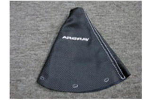 ARQRAY(アーキュレー) BMW BMWミニ MINI ONE/COOPER-S A/T専用シフトブーツ
