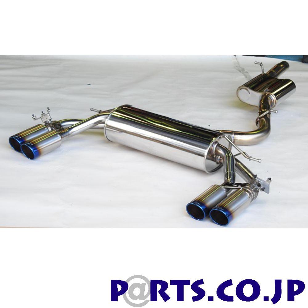 ARQRAY(アーキュレー) アウディ S3 チタニウムテールスポーツマフラー アウディ S3