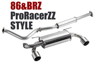 送料無料 5ZIGEN プロレーサー ZZ マフラー 12/4~ DBA-ZC6 BRZ FS_708-5