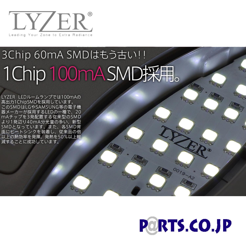 ※ハイブリッド対応 LEDルームランプ 備考 ハリアー : 60系 ZSU6 LYZER ムーンルーフ有り/無し対応