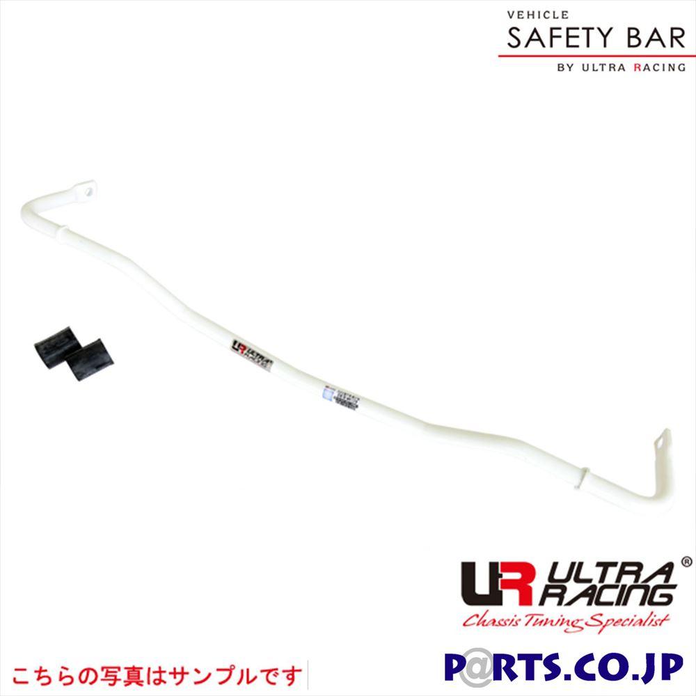 日本全国 送料無料 優先配送 アルファロメオ 156 スタビライザー ULTRARACING ウルトラレーシング 932A 補強 AR19-271 ボディ 車 メーカー保証付 剛性パーツ