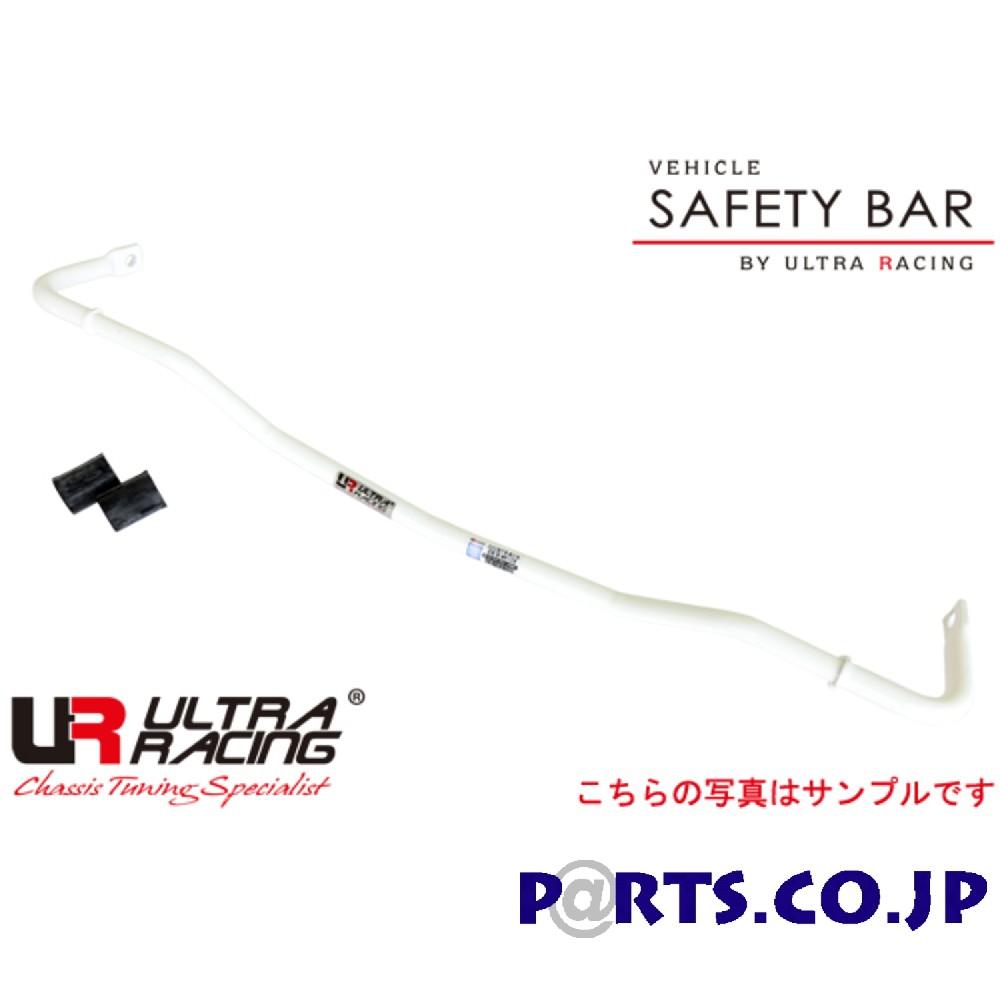 ウルトラレーシング リアスタビライザー AR16621 ボディ 補強 TOYOTA ノア ZRR80W 14/01~