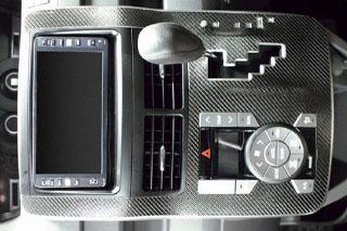トヨタ ヴォクシー/ノア マジカルカーボン センターコンソール ガンメタ ZRR70系 ヴォクシー(2007/06~2010/03)