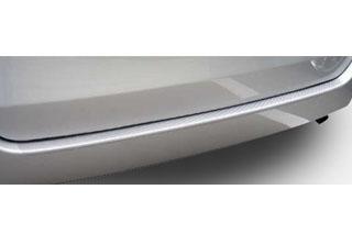 トヨタ ヴォクシー/ノア マジカルカーボン カーゴステップガード シルバー ZRR70系 ヴォクシー(2007/06~2010/03)