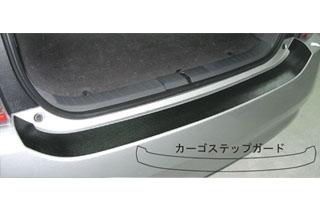 トヨタ プリウス マジカルカーボン カーゴステップガード シルバー NHW20系 プリウス(2003/9~2009/5)