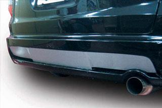 ホンダ ストリーム マジカルカーボン ディフューザー シルバー RN6~9 ストリーム(2006/7~2009/5)
