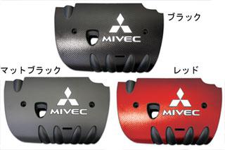 三菱 RVR マジカルカーボン エンジンカバー ブラック GA3W RVR(2010/2~)