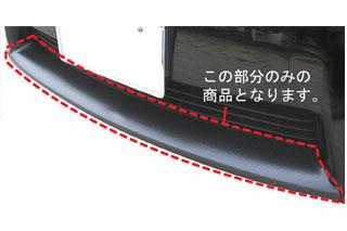トヨタ プリウス マジカルカーボン フロントバンパーガーニッシュ ブラック ZVW30系 プリウス(2009/5~)